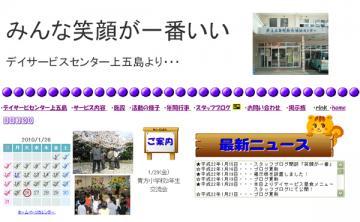 "title=""http://sky.geocities.jp/ymcasky0077/""alt=""http://sky.geocities.jp/ymcasky0077/"""