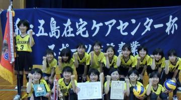 優勝 有川ジュニアバレーボールクラブ