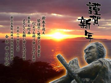 """title=""""新年のご挨拶""""alt=""""新年のご挨拶"""""""